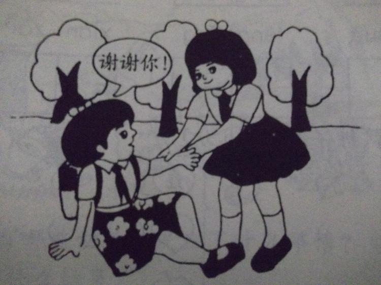 ★二年级看图写话练习优秀文章选集 小学二