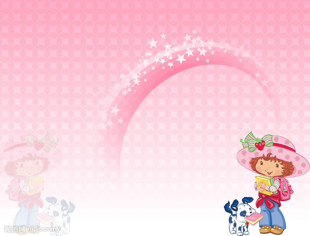 粉色卡通边框ppt