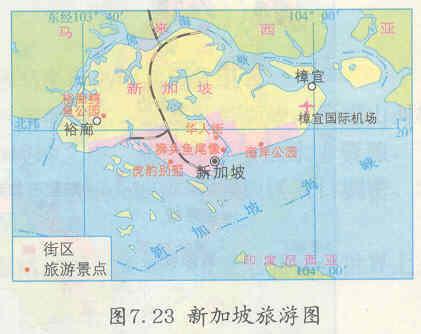 教材上的新加坡地图