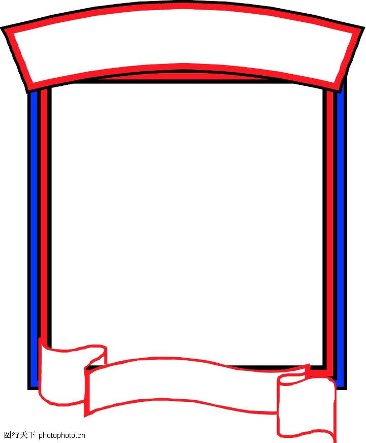 附件2下载:电子报模板