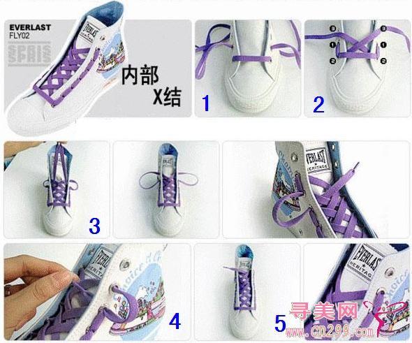 板鞋系鞋带的方法;