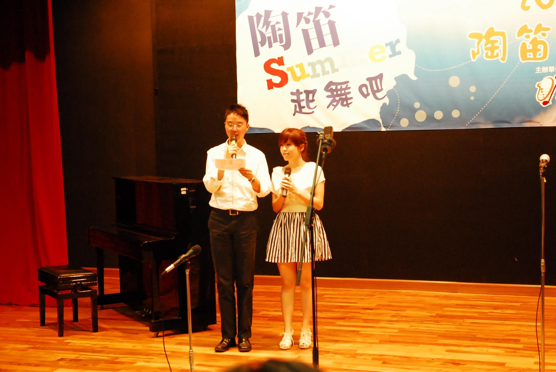 北京欢迎你六孔陶笛谱