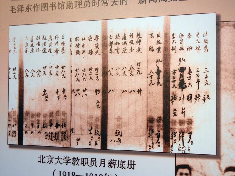42年),中国新文化运动的发起人和旗帜,中国文化启蒙运动的先驱,