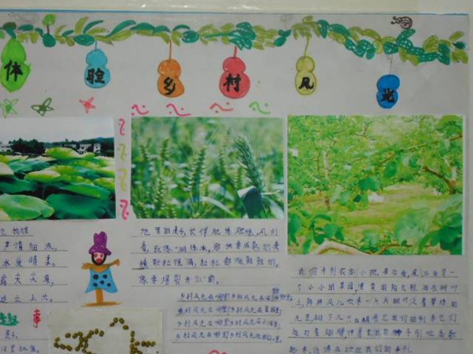 中国名胜古迹手抄报 中国名胜古迹大全 中国十大名胜古迹 图片 康达