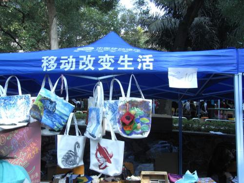 儿童手绘包包图案