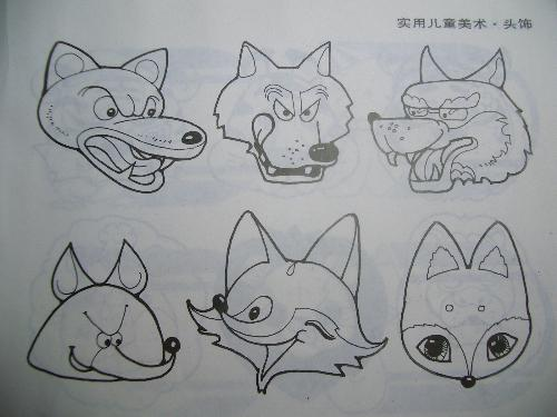 小羊头饰简笔画图片; 狐狸犬简笔画; 幼儿动物头饰简笔画
