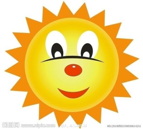 我心中的太阳