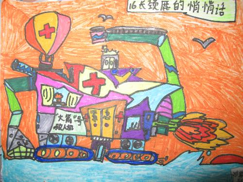 一年级文明绘画作品分享展示