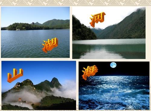 >> 文章内容 >> 描写自然景物的作文4篇  描写自然景色的成语答:描写