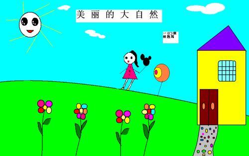 一年级童心中国梦画
